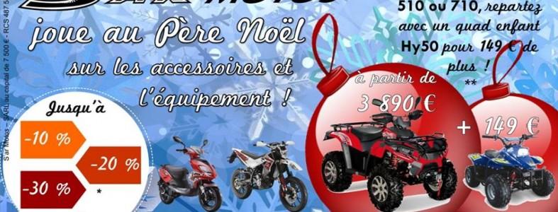 Sar Noel